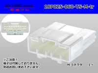 ●[sumitomo] 025 type +060 type TS series hybrid 18 pole M connector (no terminals) /18P025-060-TS-M-tr