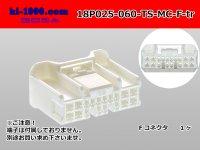●[sumitomo] 025 type +060 type TS series hybrid 18 pole F connector[type MC] (no terminals) /18P025-060-TS-MC-F-tr