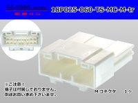 ●[sumitomo] 025 type +060 type TS series hybrid 18 pole M connector[MC type] (no terminals) /18P025-060-TS-MC-M-tr