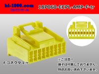●[Tyco] 060 type ECPL series 18 pole F connector yellow (no terminals) /18P060-ECPL-AMP-F-tr