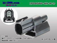 ●[sumitomo]040 type HX [waterproofing] series 1 pole M side connector [black] (terminals)/1P040WP-HX-M-tr