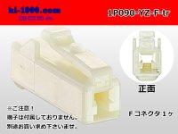 ●[yazaki] 090II series 1 pole non-waterproofing F connector (no terminal)/1P090-YZ-F-tr