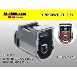 Photo1: ●[sumitomo] 090 type TL waterproofing series 1 pole F connector (no terminals) /1P090WP-TL-F-tr