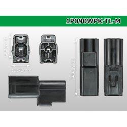 Photo3: ●[sumitomo] 090 type TL waterproofing series 1 pole M connector (no terminals) /1P090WP-TL-M-tr