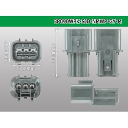 Photo3: Furukawa Electric (former Mitsubishi) NMWP series 3-pole waterproof M connector [horizontal single row type] dark gray (no terminal) / 3P090WP-SJD-NMWP-GY-M-tr