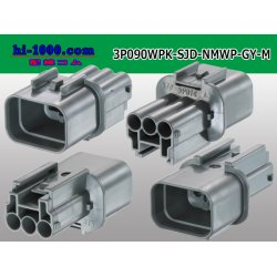 Photo2: Furukawa Electric (former Mitsubishi) NMWP series 3-pole waterproof M connector [horizontal single row type] dark gray (no terminal) / 3P090WP-SJD-NMWP-GY-M-tr