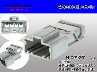 ●[sumitomo]090 type HD series 4 pole M connector(no terminals) /4P090-HD-M-tr