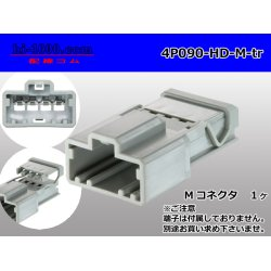 Photo1: 090 Type  [SWS] HD series 4 pole M Connector only  (No terminal) /4P090-HD-M-tr
