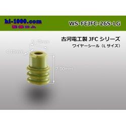 Photo1: Furukawa Electric 110 type JFC type wire seal [light green] (large size) /WS-FEJFC-26S-LG