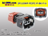 ●[furukawa] 110 type JFC type 2 pole F connector [black] (no terminal)/2P110WP-FEJFC-P-BK-F-tr