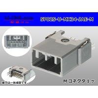 ■[JAE]MX34 series 5 pole M connector (one terminal type straight header type) /5P025-U-MX34-JAE-M