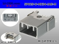 ■[JAE]MX34 series 5 pole M connector (one terminal type straight header type) /5P025-U-MX34-JAE-M