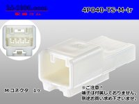 040 Type TS series 4P Male terminal side coupler  4 rows × 1 row type M040/4P040-TS-M-tr