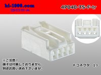 040 Type TS series 4P Female terminal side coupler  4 rows × 1 row type M040/4P040-TS-F-tr