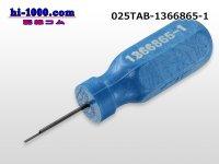 [TE] coupler terminal extraction tool / 025TAB-1366865-1