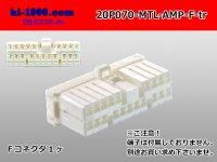 ●[AMP] Multilock 070 series 20 pole F connector (no terminals) /20P070-MTL-AMP-F-tr