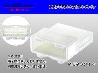 ●[Sumitomo] 025 type TS series 22poles male connector (No terminal)/22P025-SMTS-M-tr