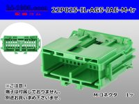 ●[JAE]025 type IL-AG5 series 22 pole M connector (no terminals) /22P025-IL-AG5-JAE-M-tr