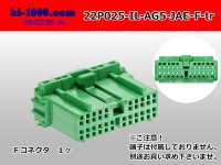 ●[JAE]025 type IL-AG5 series 22 pole F connector (no terminals) /22P025-IL-AG5-JAE-F-tr