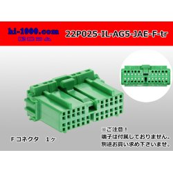 Photo1: ●[JAE]025 type IL-AG5 series 22 pole F connector (no terminals) /22P025-IL-AG5-JAE-F-tr
