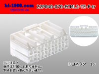 ●[TE] 040+070 type ECMLII hybrid 22 pole F connector [white] (no terminals) /22P040-070-ECML2-TE-F-tr