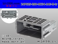 ●[JAE]025+090 type MX34 hybrid 24 pole M connector (no terminals) /24P025-090-MX34-JAE-M-tr