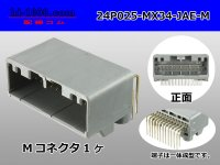 ●[JAE] MX34 series 24 pole M connector (straight pin header) /24P025-U-MX34-JAE-M