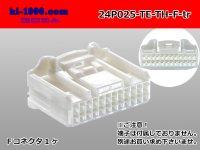 ●[TE] 025 type series 24 pole F connector[white] (no terminals)/24P025-TE-TH-F-tr