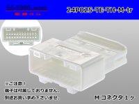●[TE] 025 type series 24 pole M connector[white] (no terminals)/24P025-TE-TH-M-tr