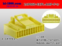 ●[Tyco] 060 type ECPL series 24 pole F connector yellow (no terminals) /24P060-ECPL-AMP-F-tr