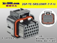 ●[TE] SRS series 26 pole waterproofing F connector (no terminals) /26P-TE-SRS10WP-7-F-tr