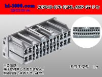 ●[TE] 040-070 type ECML hybrid 26 pole F connector [gray] (no terminals) /26P040-070-ECML-AMP-GY-F-tr