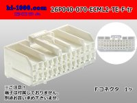 ●[TE] 040+070 type ECMLII hybrid 26 pole F connector [white] (no terminals) /26P040-070-ECML2-TE-F-tr