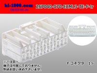 ●[TE] 040+070 type ECMLIII hybrid 26 pole F connector [white] (no terminals) /26P040-070-ECML3-TE-F-tr