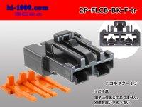 ●FLCB type 2 pole F side connector /2P-FLCB-BK-F-tr