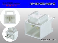●[JAM] SN series 2 pole M connector (terminal one molding) /2P-SN-WS-JAM-M