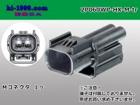 ●[sumitomo] 060 type HX waterproofing 2 pole M connector(no terminals) /2P060WP-HX-M-tr