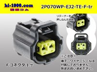 ●070 Type Econosole J2 2 pole F connector (no terminals) /2P070WP-EJ2-TE-F-tr