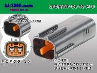 ●[sumitomo] 090 type DL waterproofing series 2 pole M connector (no terminals) /2P090WP-DL-TC-M-tr