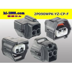 Photo2: Yazaki total work 090ll water series 2 pole F connector /2P090WPK-YZ-CP-F