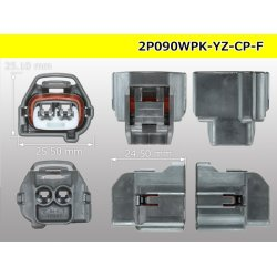 Photo3: Yazaki total work 090ll water series 2 pole F connector /2P090WPK-YZ-CP-F