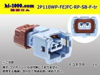 ●[furukawa] 110 type JFC type 2 pole F connector  [sky blue] (no terminal) /2P110WP-FEJFC-P-SB-F-tr