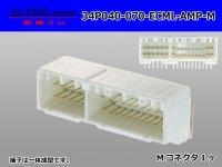 ●[TE]040+070 type ECML hybrid 34 pole M connector (angle header type) [white] /34P040-070-ECML-AMP-M