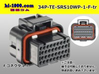 ●[TE] SRS series 34 pole waterproofing F connector (no terminals) /34P-TE-SRS10WP-1-F-tr