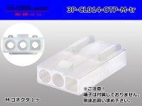 ●[sumiko] CL series 3 pole M connector (no terminals) /3P-CL014-OTP-M-tr