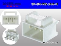 ●[JAM] SN series 3 pole M connector (terminal one molding) /3P-SN-WS-JAM-M