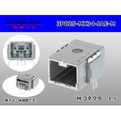 Photo1: ■[JAE] MX34 series 3 pole  Male terminal side coupler - Male terminal integrated type - Angle pin header type