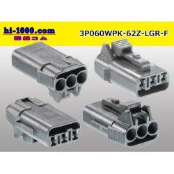 Photo2: ●[yazaki] 060 type 62 waterproofing series Z type 3pole F connector [light gray] (no terminal)/3P060WP-62Z-LGR-F-tr