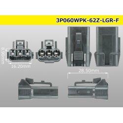 Photo3: ●[yazaki] 060 type 62 waterproofing series Z type 3pole F connector [light gray] (no terminal)/3P060WP-62Z-LGR-F-tr