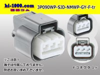 ●[furukawa] (former Mitsubishi) NMWP series 3 pole waterproofing F connector [one line of wide type] strong gray (no terminal)/3P090WP-SJD-NMWP-GY-F-tr